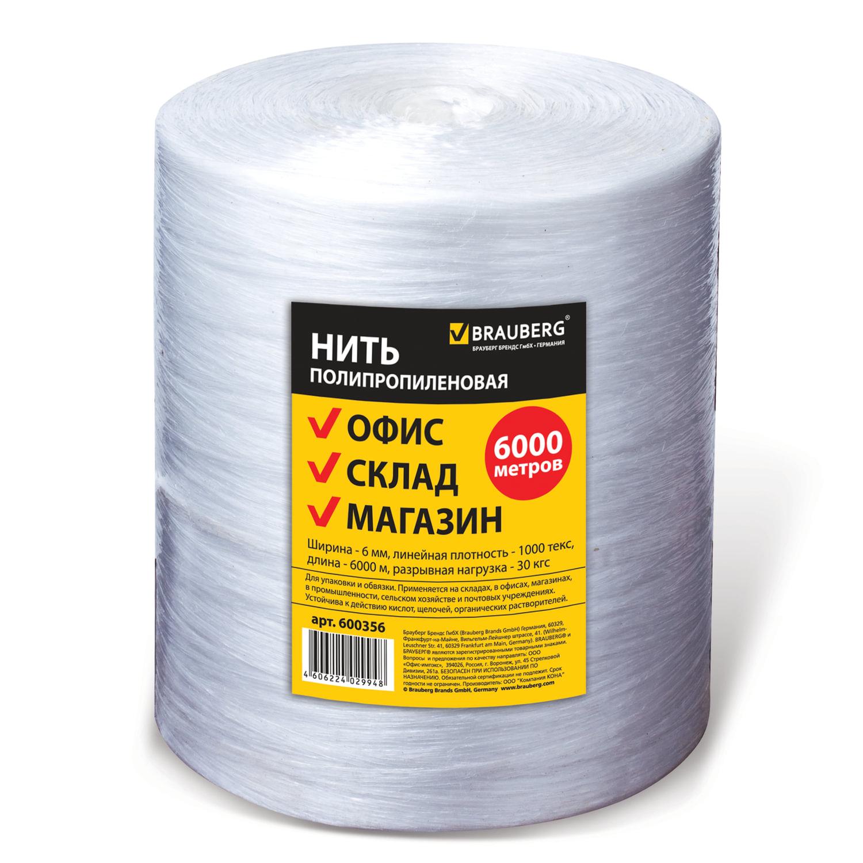 Инструменты для упаковки Нить полипропиленовая 1000 ТЕКС, кг