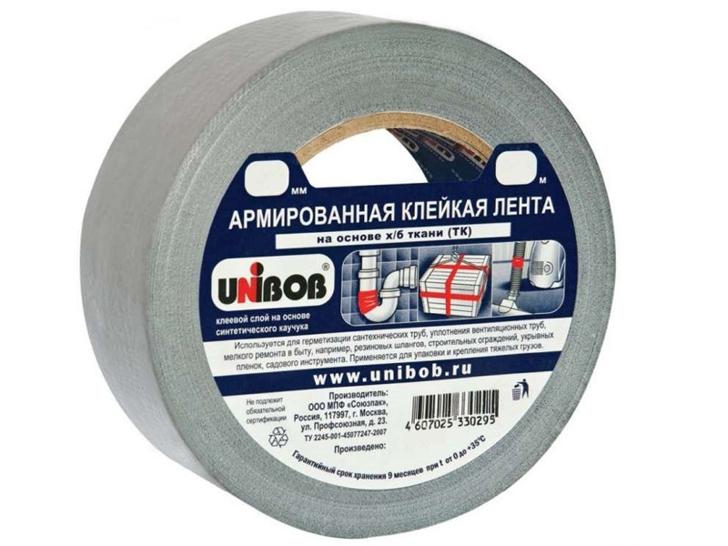 Скотч лента Скотч армированный 48мм*40м серый, шт